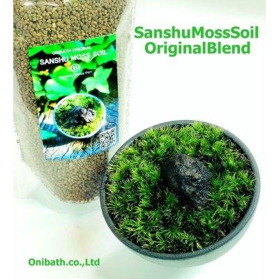 画像3: Sanshu Moss Pot オリジナル専用ソイル